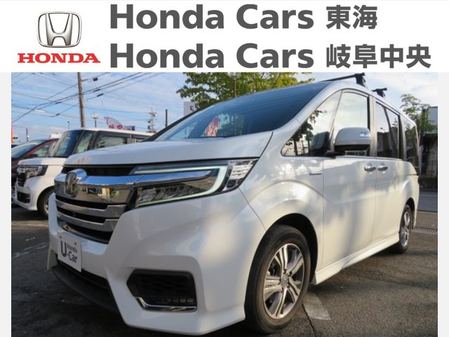 Honda ステップワゴンスパーダG EX ホンダセンシング|古城店
