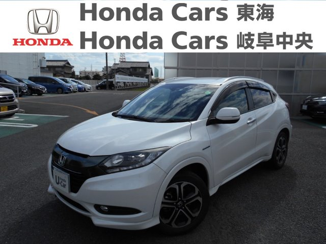 Honda ヴェゼルハイブリッド Z|蟹江店