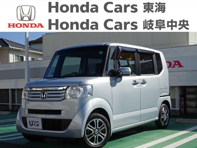 Honda N-BOXG・ターボSSパッケージ|北一色店
