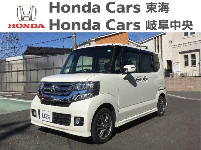 Honda N-BOXカスタムG Lパッケージ|名和店