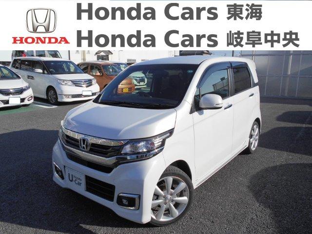 Honda N-WGNカスタムターボSSパッケージ2|蟹江店