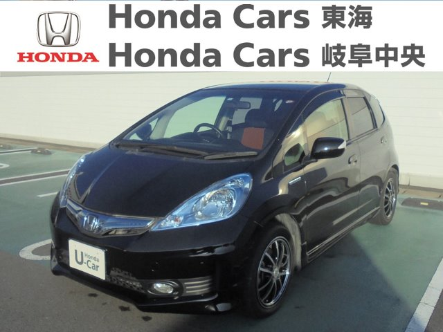 Honda フィットRS ハイブリット|柳津店