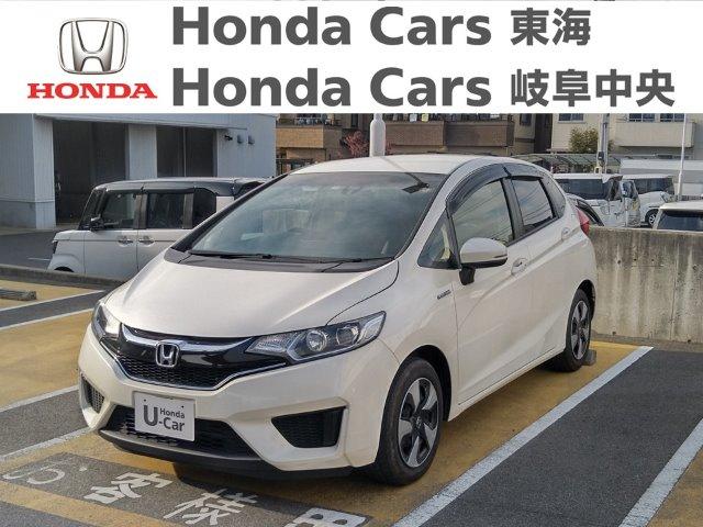Honda フィットハイブリッド Lパッケージ|常滑りんくう店