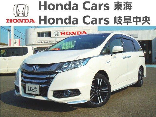 Honda オデッセイハイブリッドアブソルートホンダセンシングEXパッケージ|富木島店
