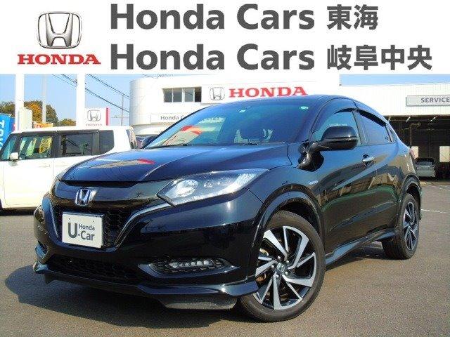 Honda ヴェゼルRS  センシング|富木島店