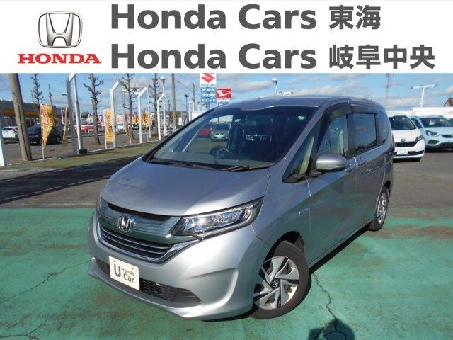Honda フリードハイブリッド G |稲沢店