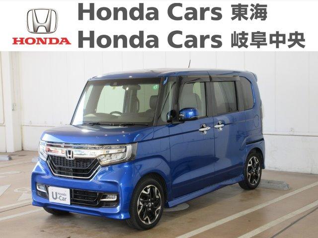 Honda N-BOXカスタムG・Lターボホンダセンシング|大垣禾森店