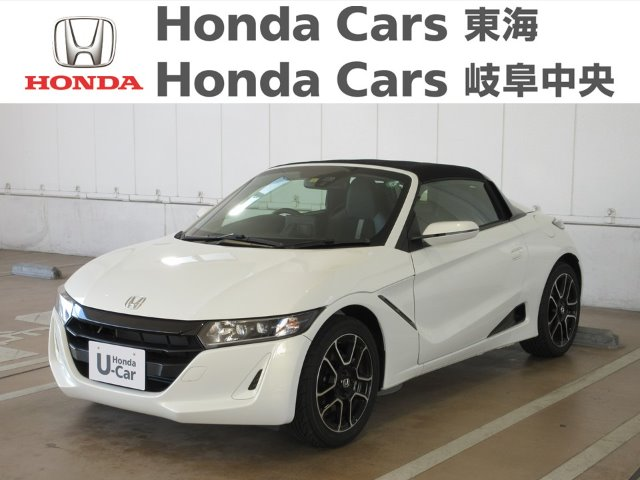 Honda S660α|大垣禾森店