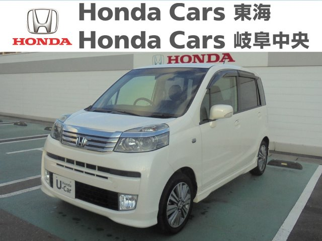 Honda ライフDIVA スマートスタイル|柳津店