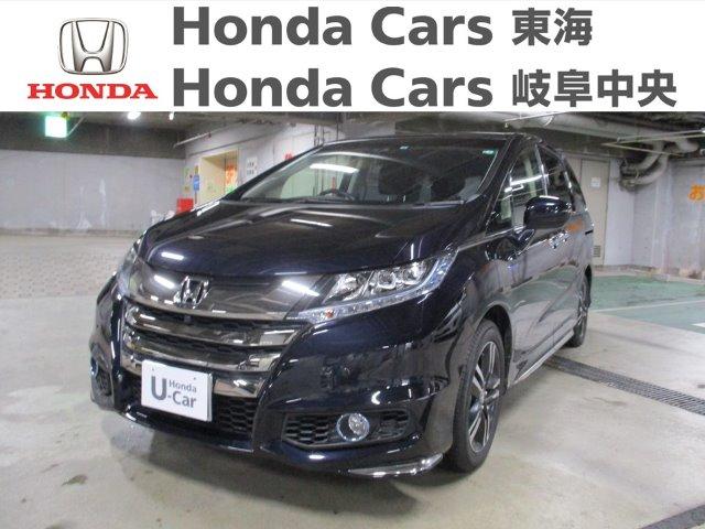 Honda オデッセイハイブリッド アブソルートEX|八事店