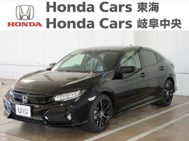 Honda シビックハッチバック|大垣禾森店