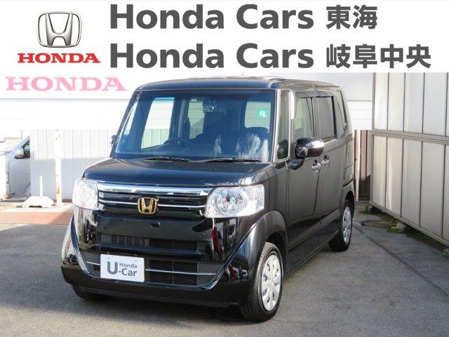 Honda N-BOXGターボ Lパッケージ|楠インター店