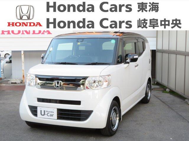 Honda N-BOXスラッシュG-L インテリアカラーパッケージ|楠インター店