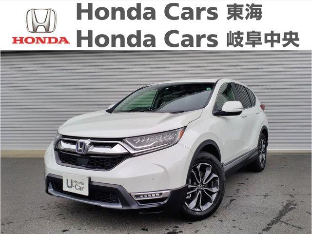 Honda CR-Vハイブリッド e:HEV EXマスターピース|半田乙川店