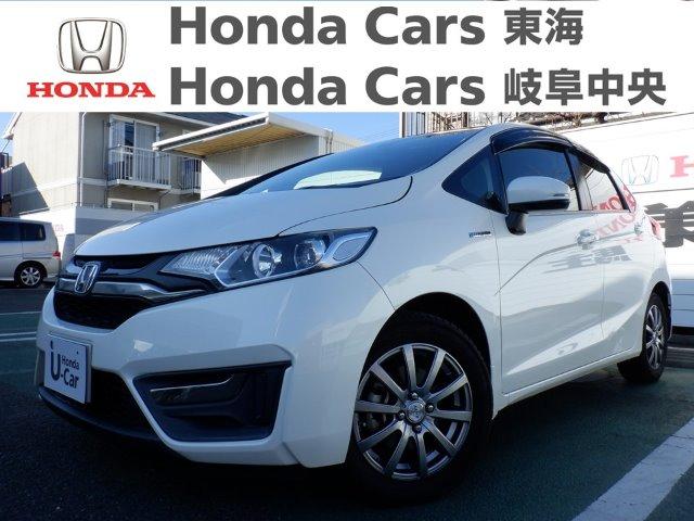 Honda フィットL|国府宮店