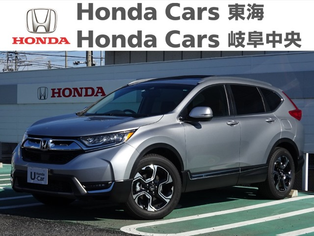 Honda CR-V EX Masterpiece|七宝店