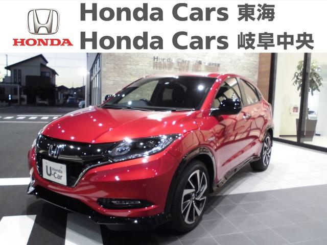 Honda ヴェゼルハイブリッドRS センシング|安城住吉店