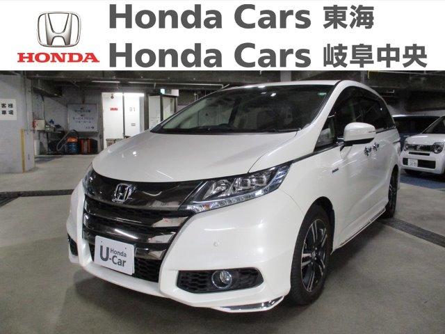 Honda オデッセイハイブリット アブソルート EX|八事店