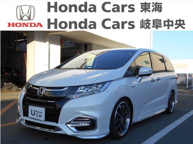 Honda オデッセイHybrid  アブソルートEXホンダセンシング|一宮濃尾大橋店