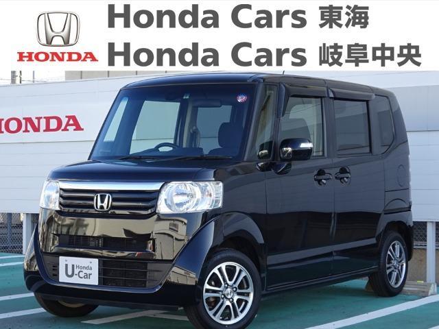 Honda N-BOXSSパッケージ|七宝店