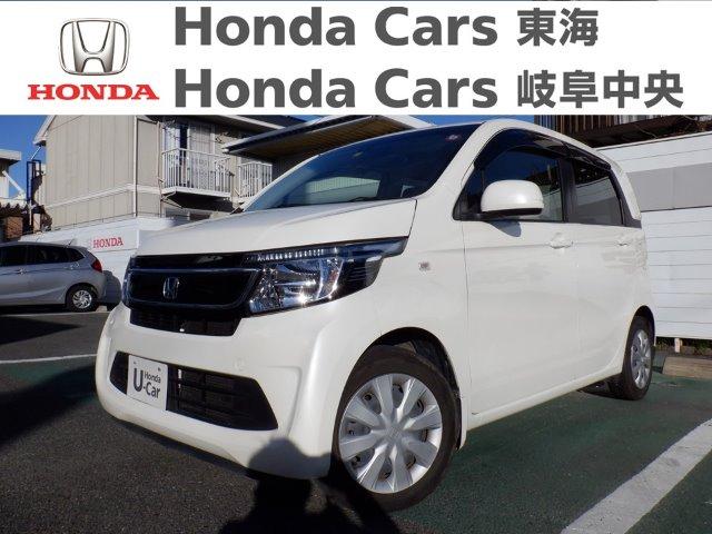 Honda N-WGNG Aパッケージ|国府宮店