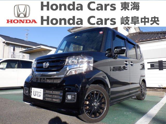 Honda N-BOXカスタム GターボSSブラックスタイルパッケージ|国府宮店