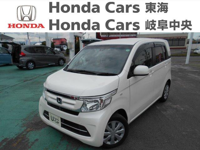 Honda N-WGNG|稲沢店