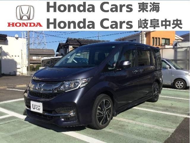 Honda ステップワゴンスパーダ クールスピリット|名和店