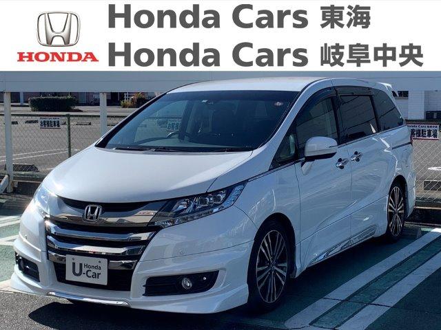 Honda オデッセイアブソルートEX 河渡店