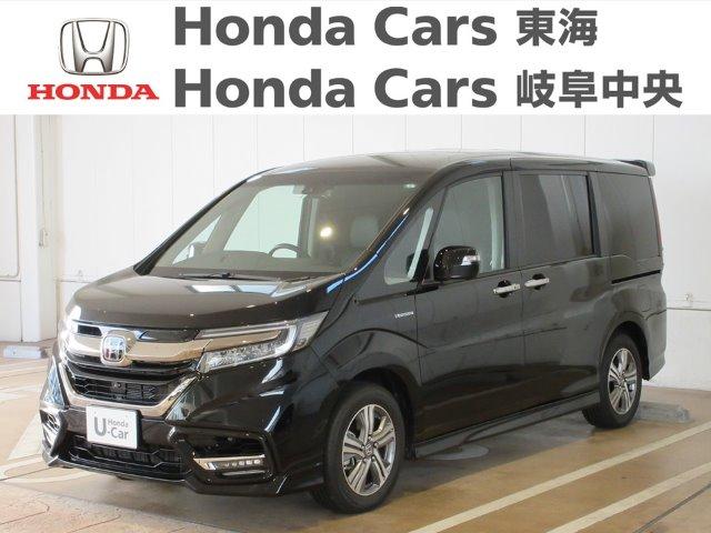 Honda ステップワゴンハイブリッド モデューロX|大垣禾森店