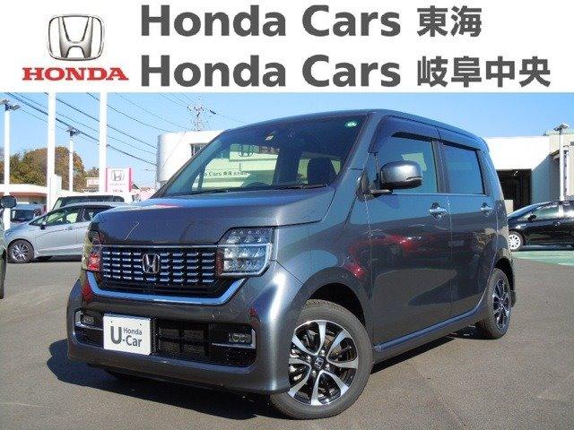 Honda N-WGNカスタム Lセンシング|富木島店