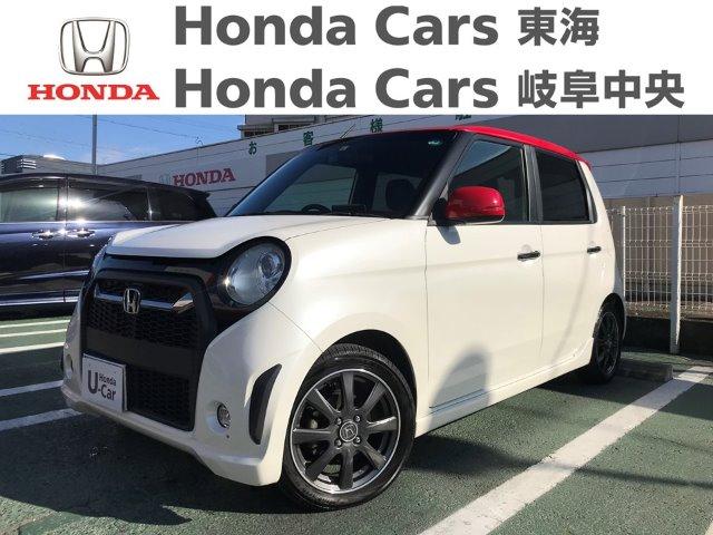 Honda N-ONEモデューロX|大府店