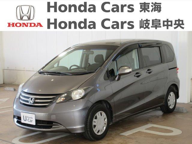 Honda フリードフレックス|大垣禾森店