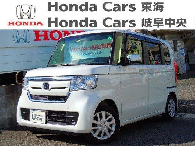 Honda N-BOXG・スロープ L HondaSENSING|半田青山店