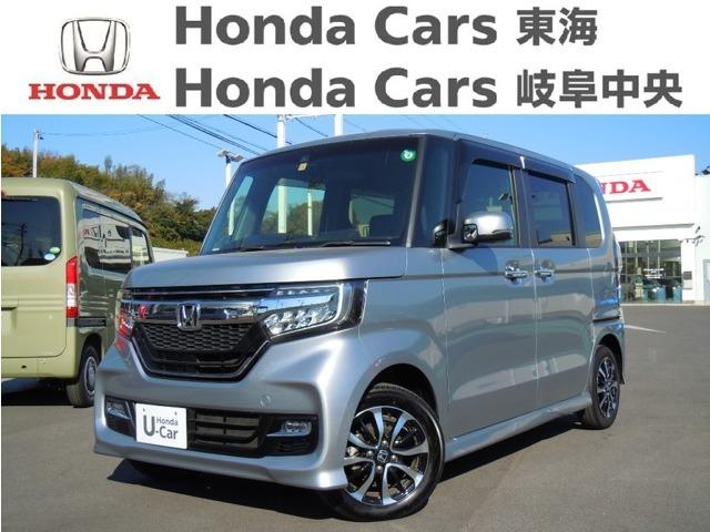 Honda N-BOXG・Lホンダセンシング|富木島店