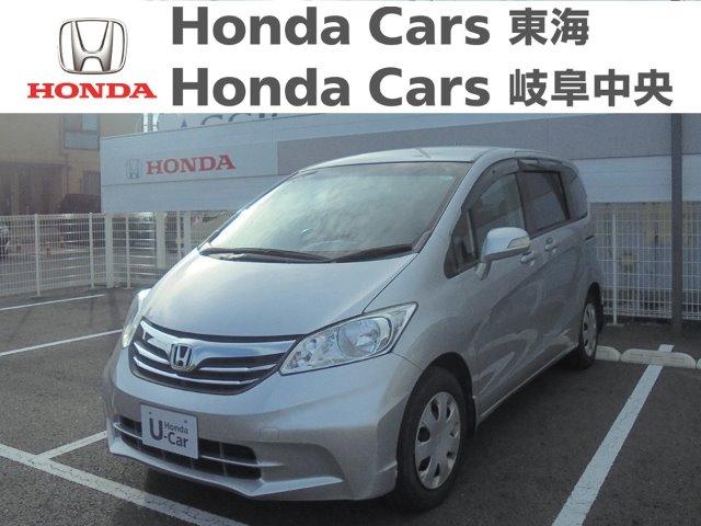 Honda フリードGジャストセレクション|柳津店