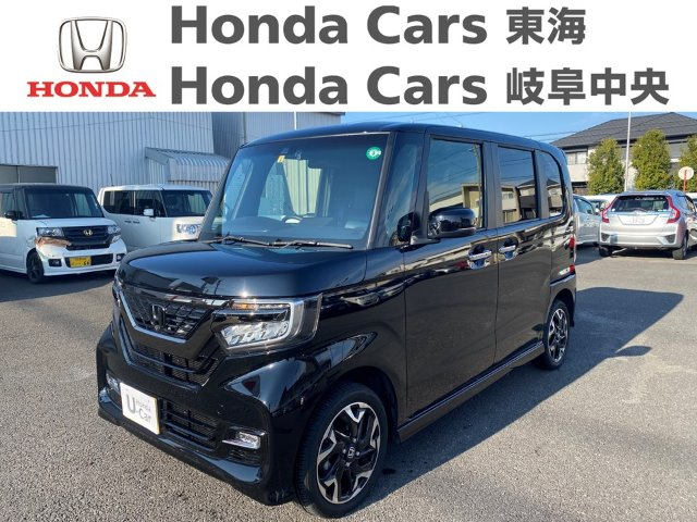 Honda N-BOX Custom G・EXターボHonda SENSING|豊明北店