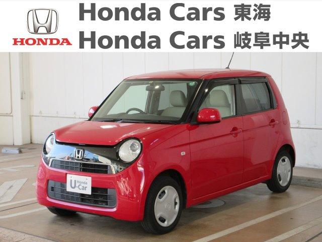 Honda N-ONEG|大垣禾森店