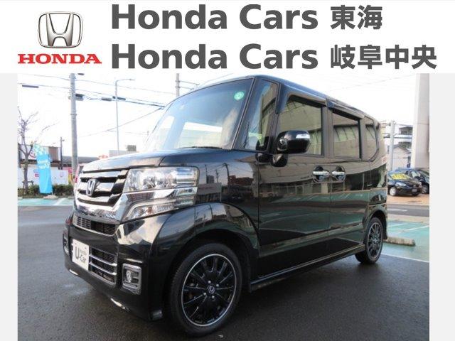 Honda N-BOXカスタムGターボSSブラックスタイル|古城店