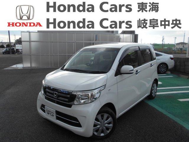 Honda N-WGNG SSパッケージⅡ|蟹江店
