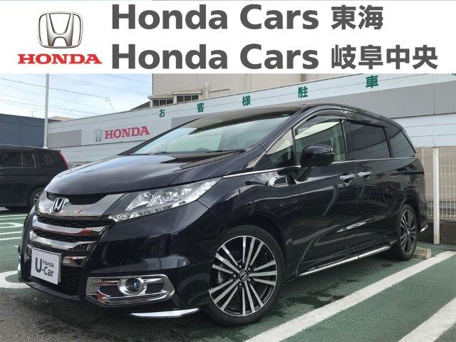 Honda オデッセイアブソルートEXホンダセンシング|大府店