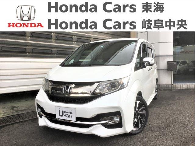 Honda ステップワゴンスパーダ クールスピリット|中小田井店