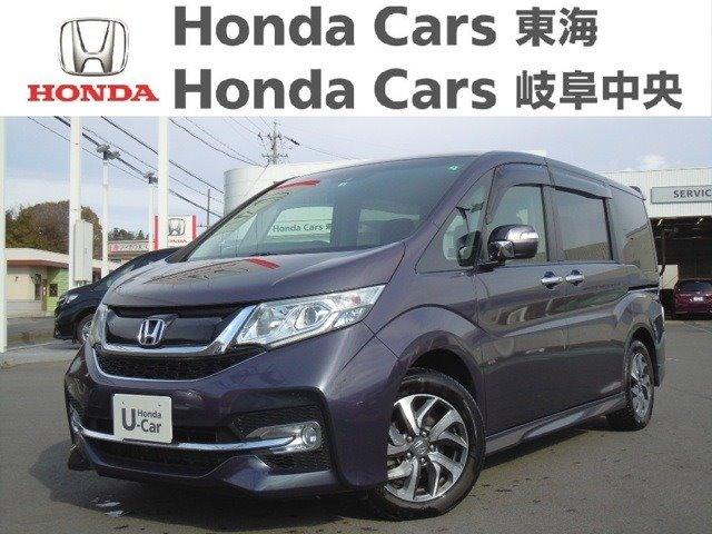 Honda ステップワゴンスパーダアドバンスパッケージ ベータ|富木島店