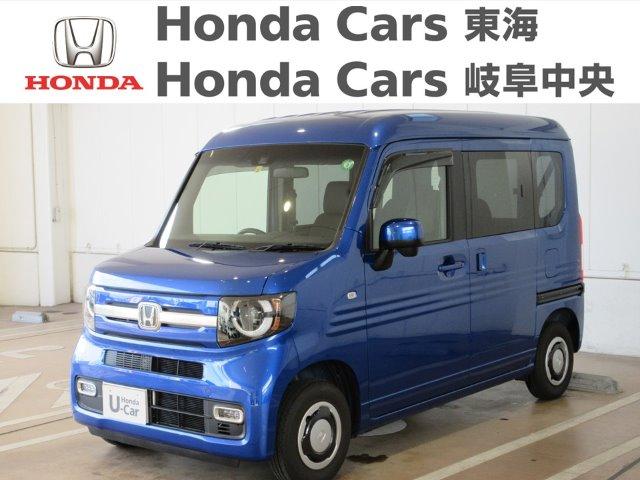 Honda N-VAN+スタイル ファン ホンダセンシング|大垣禾森店