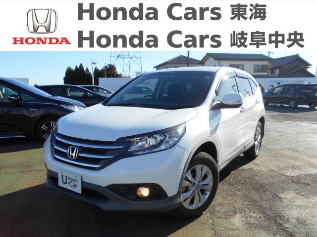 Honda CR-V20G|稲沢店