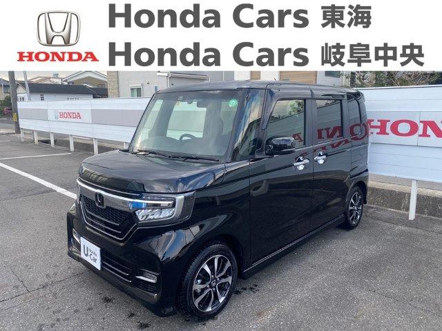 Honda N-BOXカスタムGLパッケージ|豊明北店