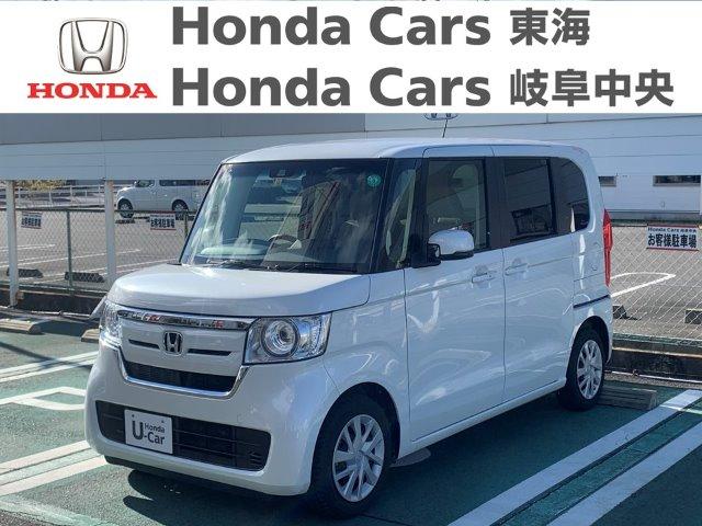 Honda N-BOXEXターボ ホンダセンシング|河渡店