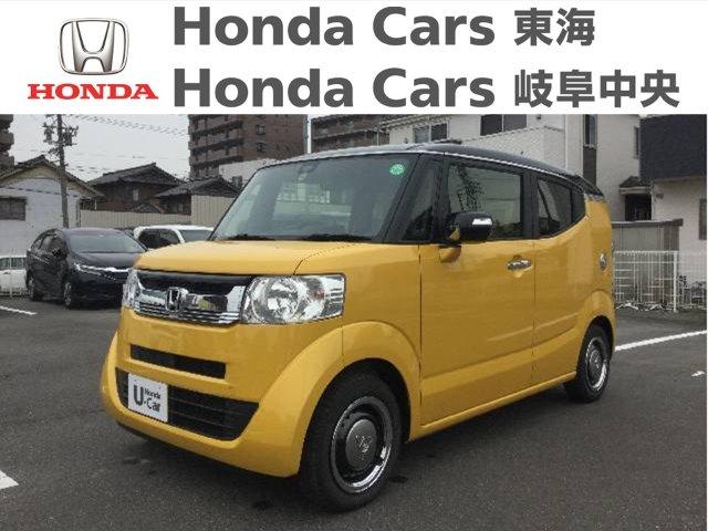 Honda N-BOXスラッシュG Lインテリアカラーパッケージ|名和店