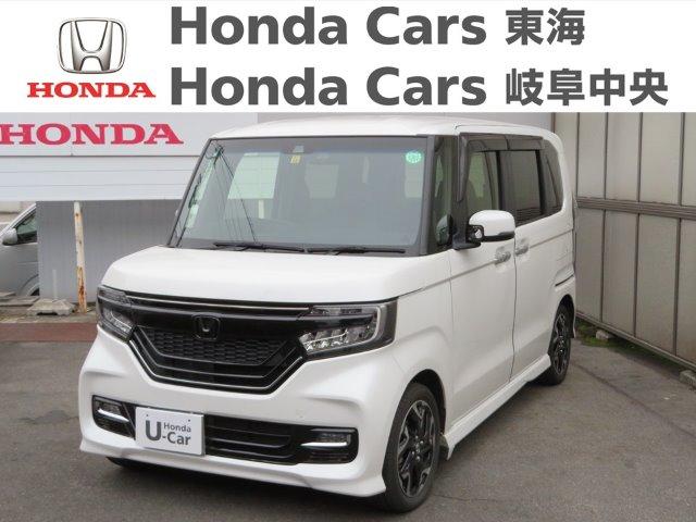 Honda N-BOXカスタムG-Lターボ ホンダセンシング|楠インター店