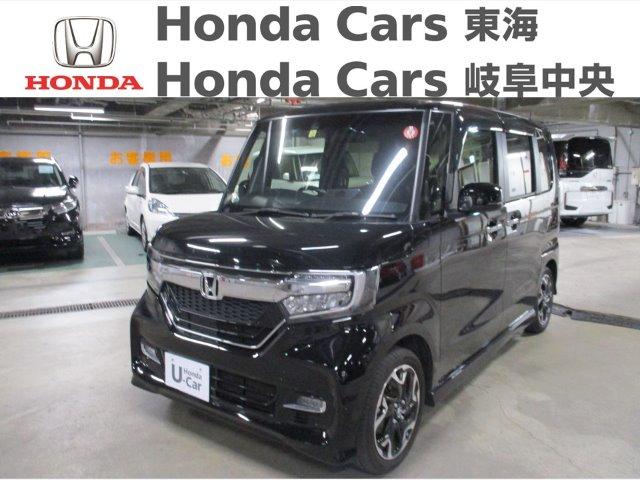 Honda N-BOXカスタムG-Lターボ|八事店